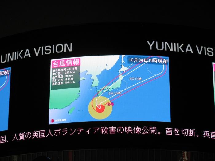 Sokak ekranlarında tayfun uyarısı