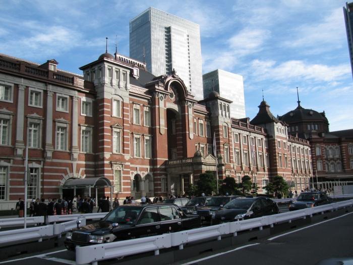 Tokyo tren istasyonu