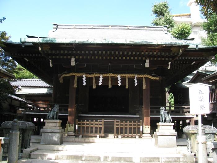 Toshogu Shine