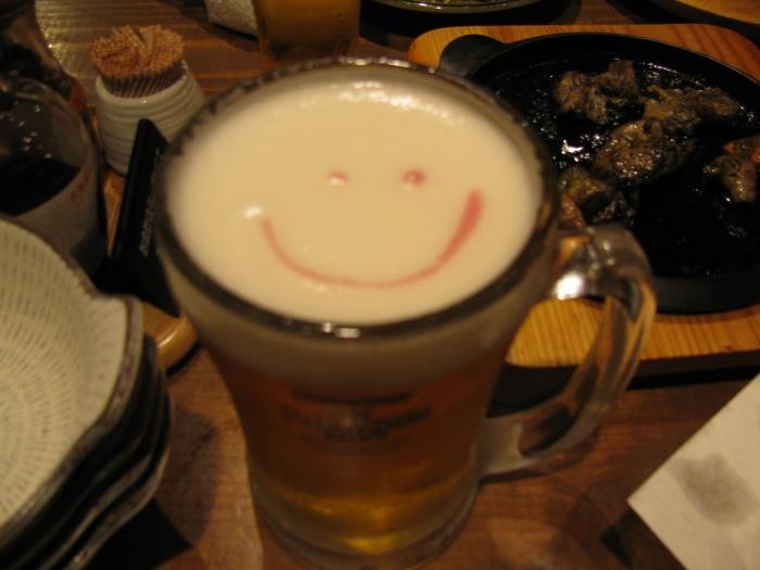 Biramız