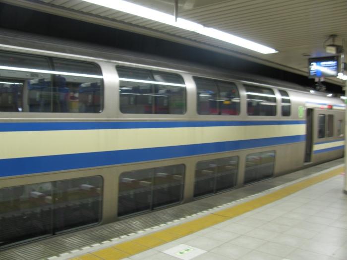 İki katlı metro