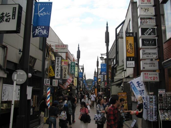 Kamachi caddesi