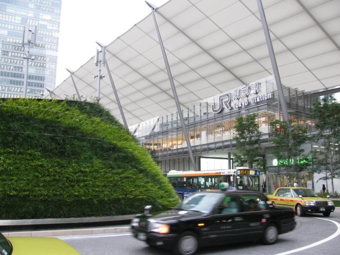 Tokyo istasyonu