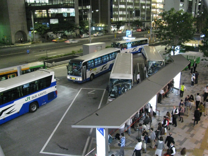 Otobüslerin bulunduğu alan