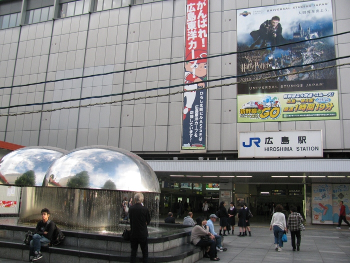 Hiroşima tren istasyonu
