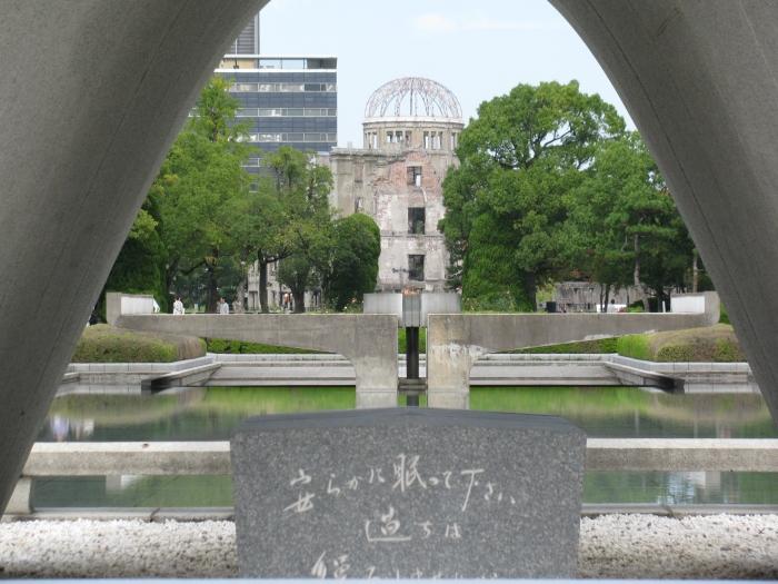 Barış anıtı