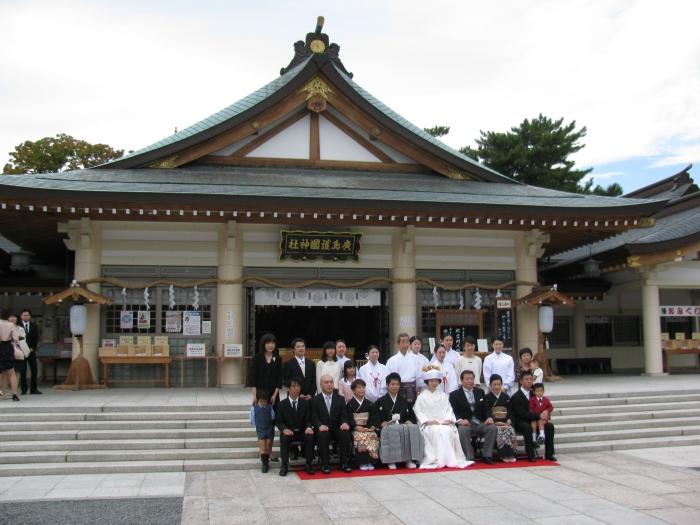 Şinto mabedinde bir düğün fotoğrafı