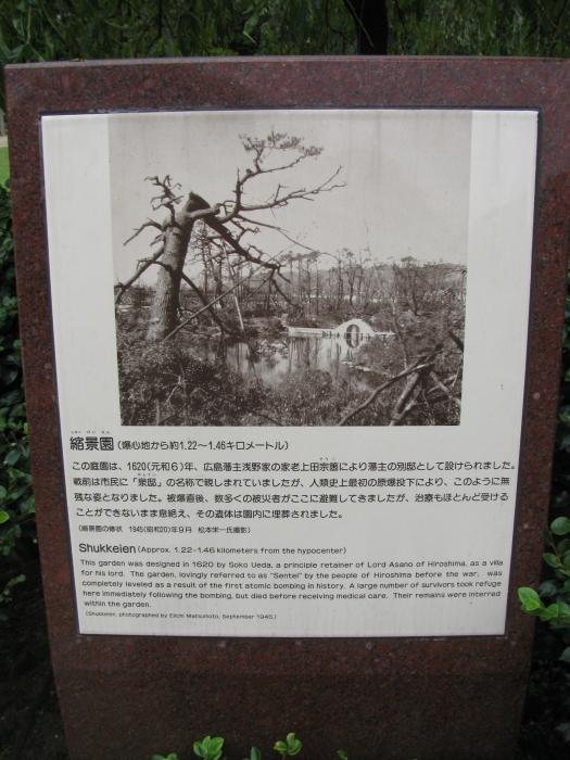 1945 ağustosunda parkın hali