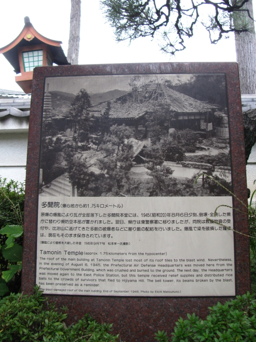 1945 ağustosunda mabedin hali