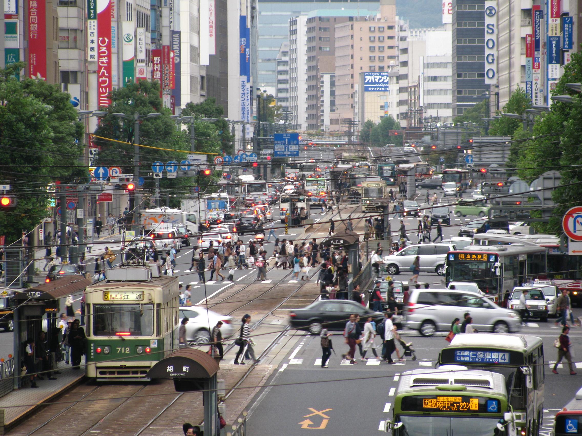 Hiroşima Şehir İçi Ulaşım