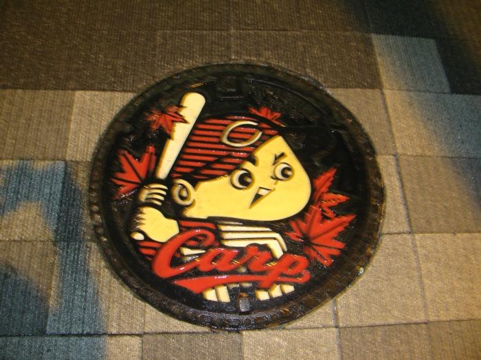 Toyo-Caps maskotu
