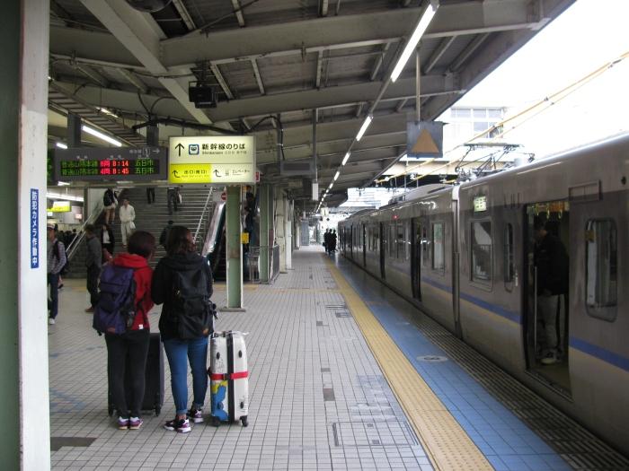 Tren istasyonu