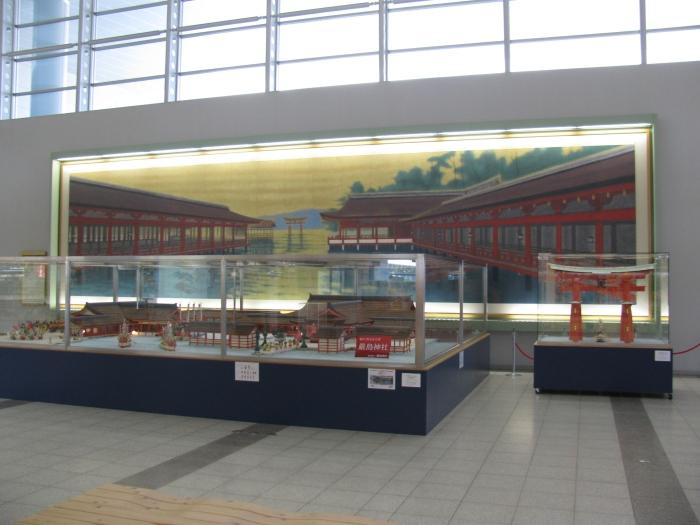 Hiroşima Havaalanı
