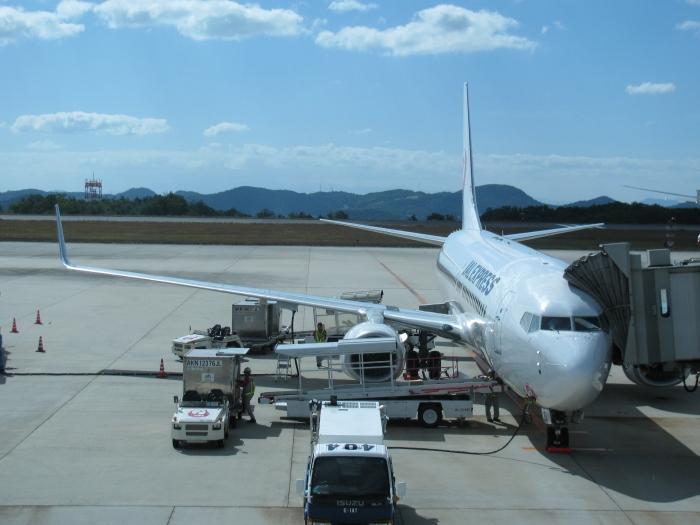 Uçağım (JAL)