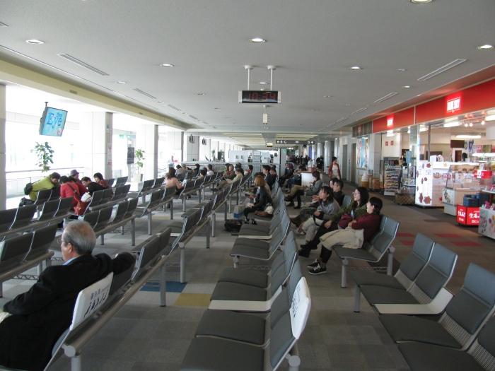 Tokyo Haneda Havaalanı