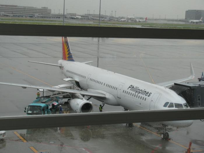 Uçağım (PAL)