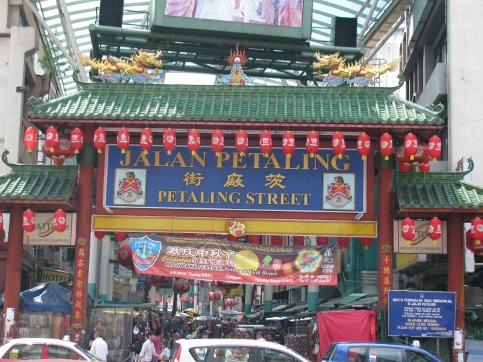 Jalan Petaling (çin mahallesi girişi)