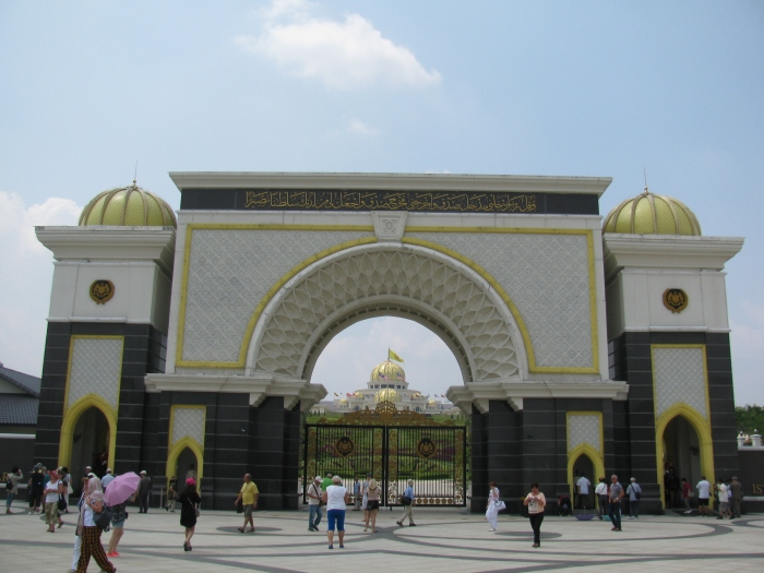 Ulusal saray