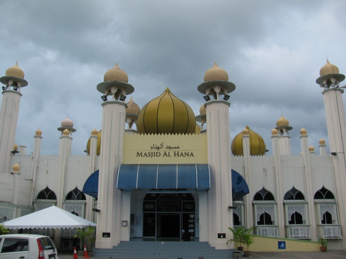 Masjid Al hana