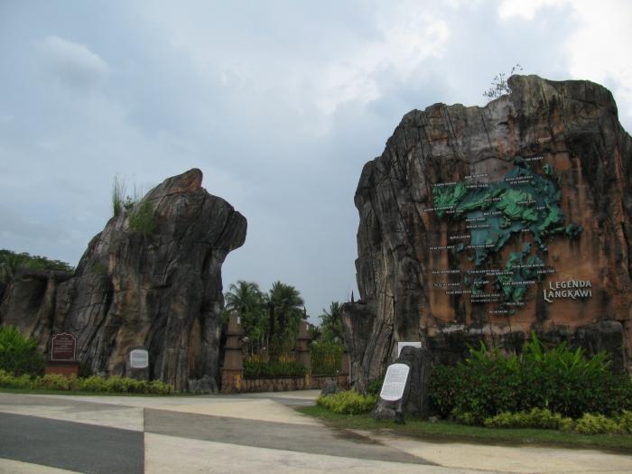 Legend park