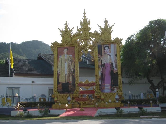 Kral ve Kraliçe