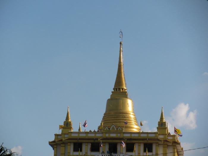 Gold Mount
