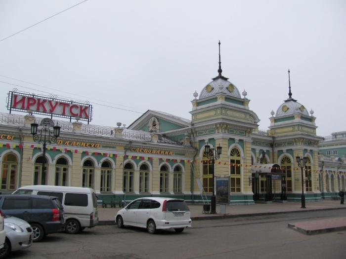 İrkutsk tren istasyonu