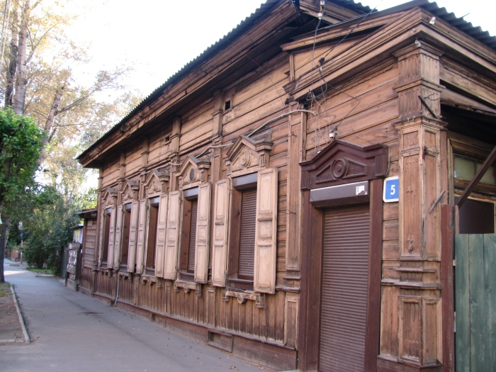 Eski irkutsk evi