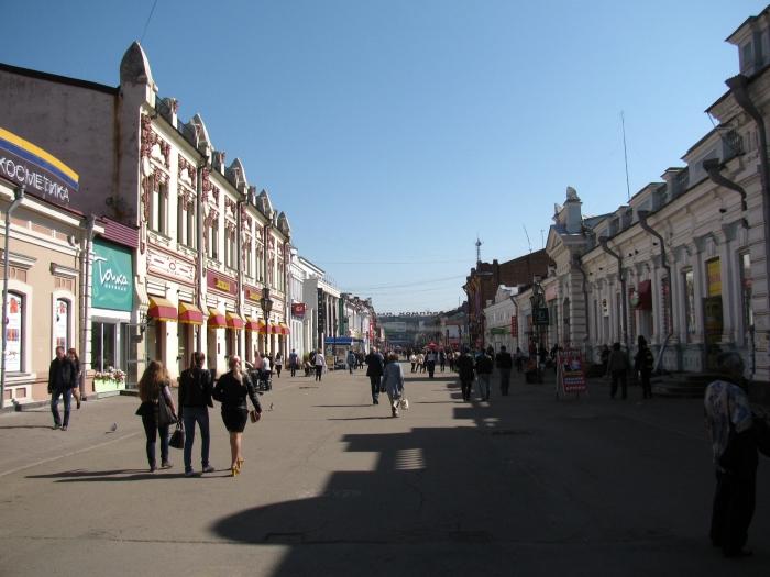 Alış veriş caddesi