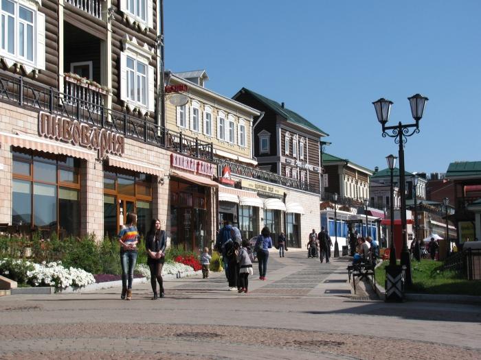 yeni alışveriş caddesi