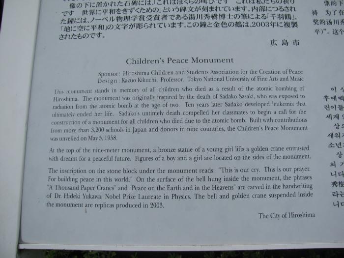 Anıtın yazısı