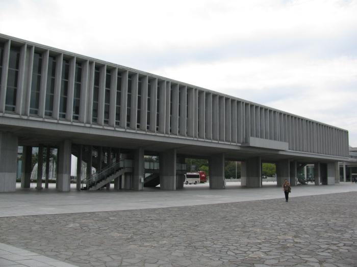 Hiroşima Barış Müzesi