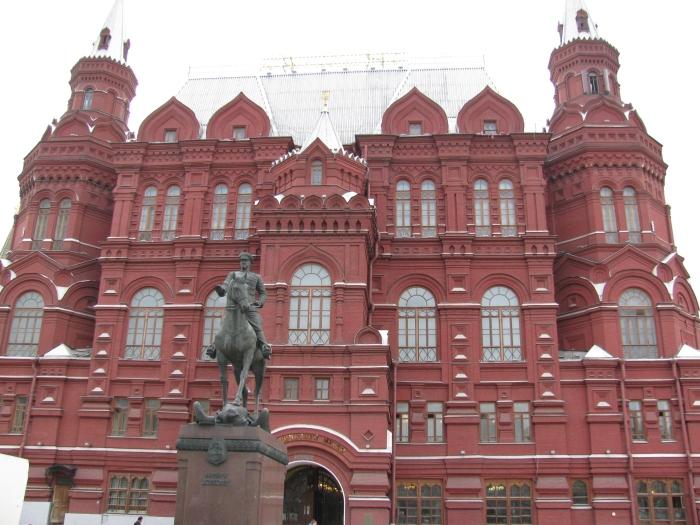Devlet Tarih Müzesi