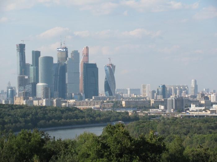 Lenin tepesinden Moskova manzarası