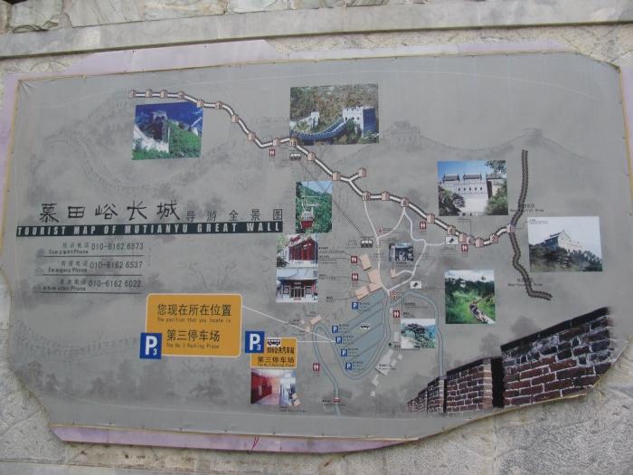 Mu Tian Yu bölümü