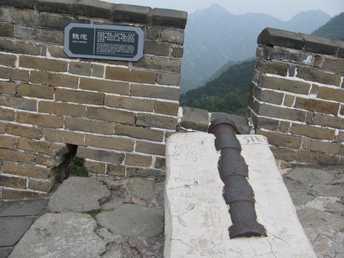Çin Seddi üzerindeki toplardan biri