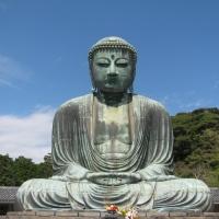 Muhteşem ve Mütevazi; Kamakura