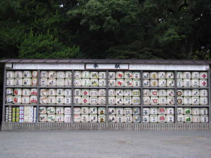 tapınak girişi