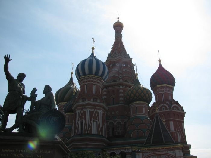 St. Basil's Katedrali