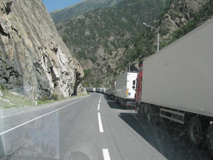 Sınır yolu