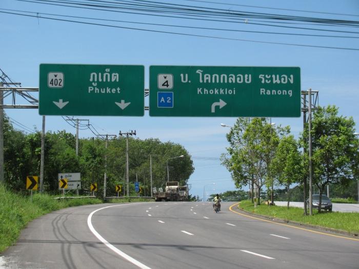 Tayland Phuket adasında bir karayolu