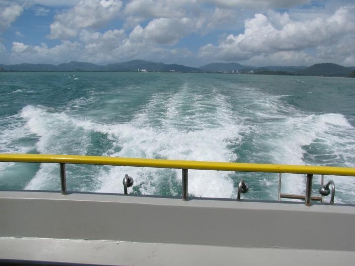 Deniz yolu