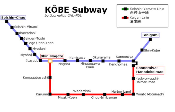 800-mapa-metro-kobe