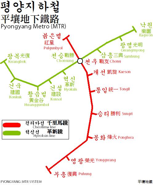 Pyongyang_Metro_Map_2