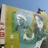 Tahran 1