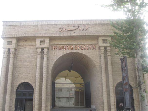 800px-Qazvin_museum