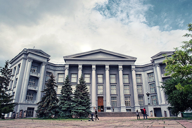 National_History_Museum_of_Ukraine